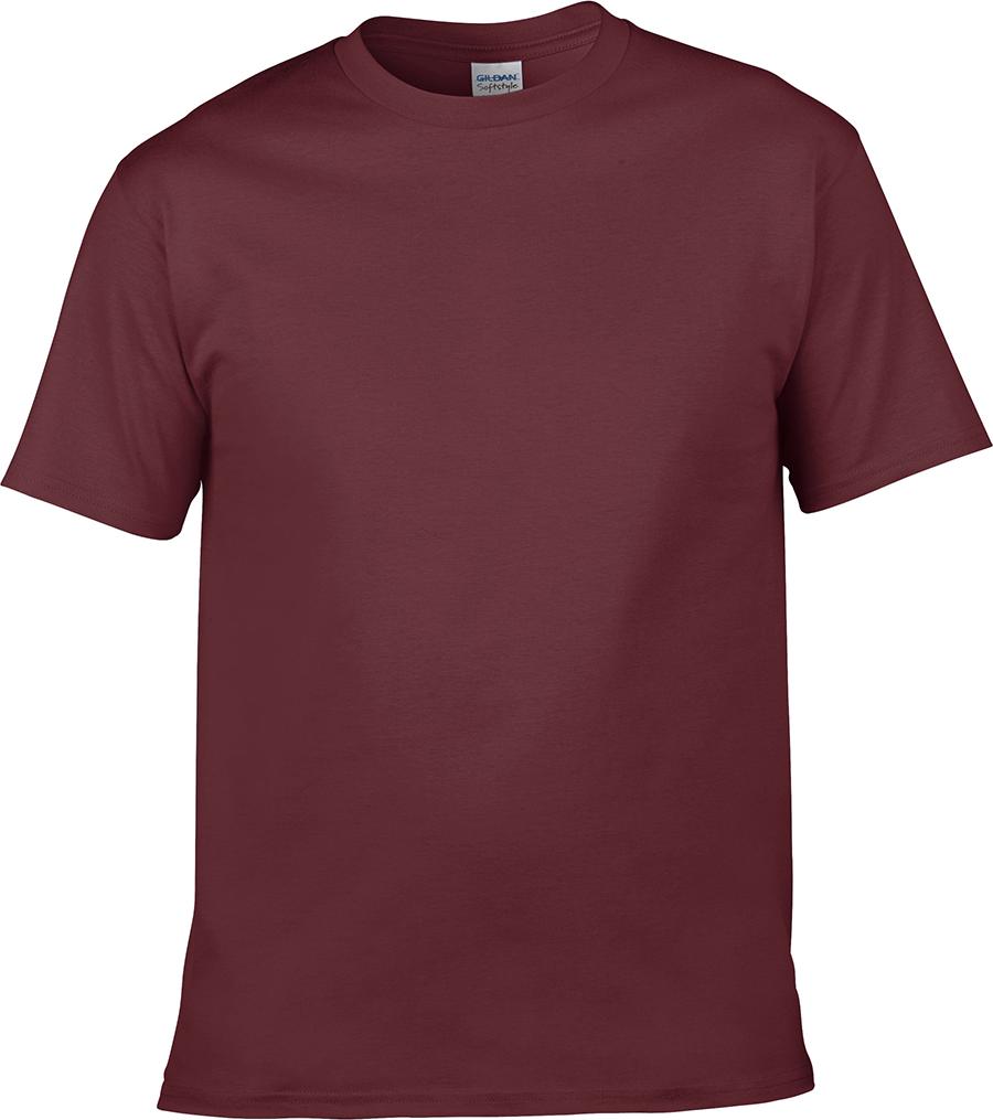 Kaos Polos Gildan Softstyle Bahan Tipis Dan Lembut