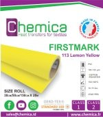 firstmark lemon yellow